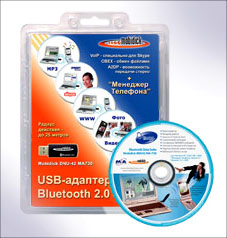 Bluetooth Data Suite Mobidick BNU42 MA-730